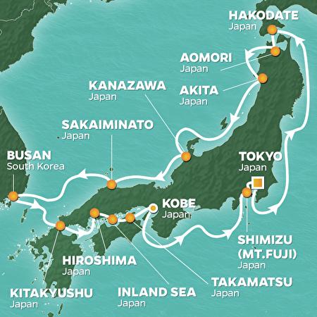 Japan Intensive
