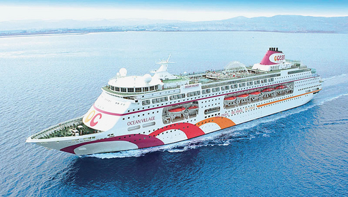Cruise Holidays On Sale