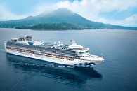 Cruise Offer