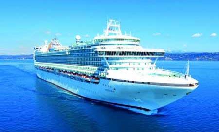 P&O Cruises | P&O Cruise Deals | Cruise Nation