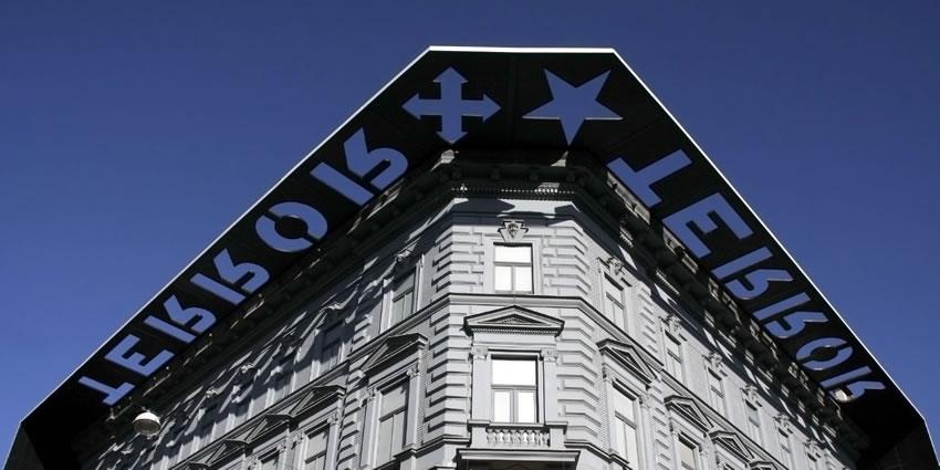 Budapest House of Terror