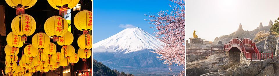 Japan's Southern Islands Explorer