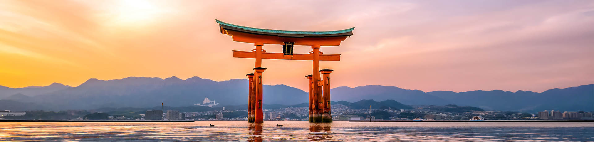 Miyajima, The famous Floating Torii gate in Japan