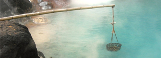 Onsens: aguas termales japonesas