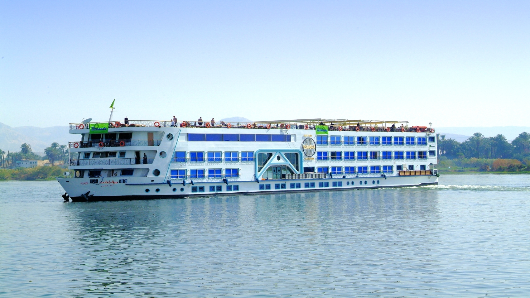 Royal Esadora Nile Cruise EXT