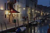 Boscolo Venezia