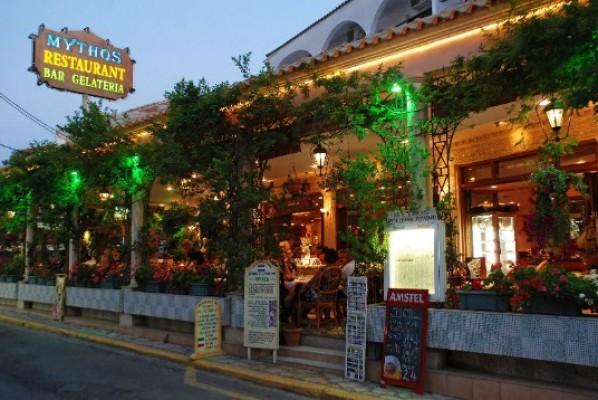 Art Hotel De Bono