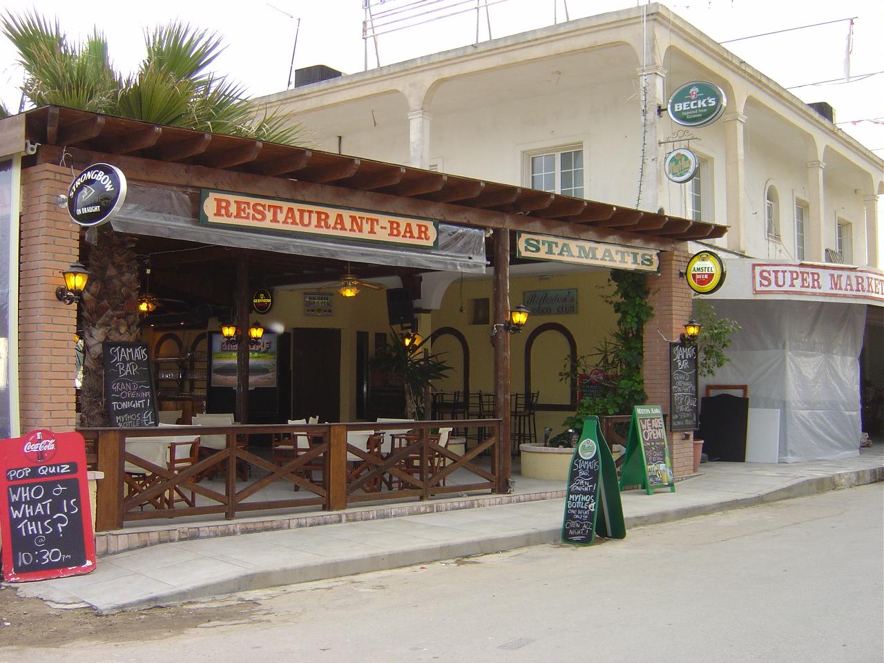 Holidays To St George Corfu