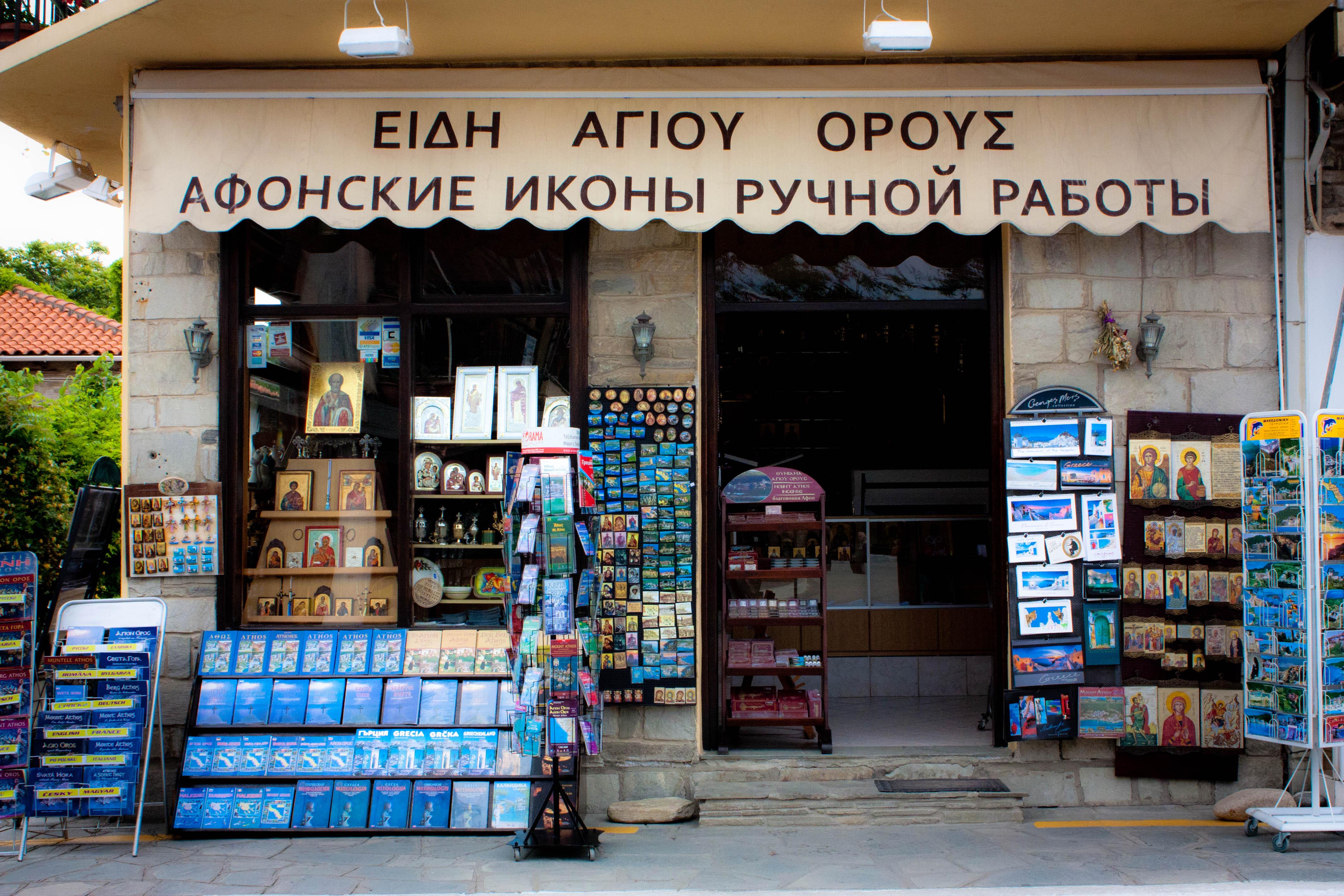 Метеоры в греции фото туристов следов