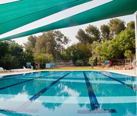 Kfar Giladi Kibbutz Hotel