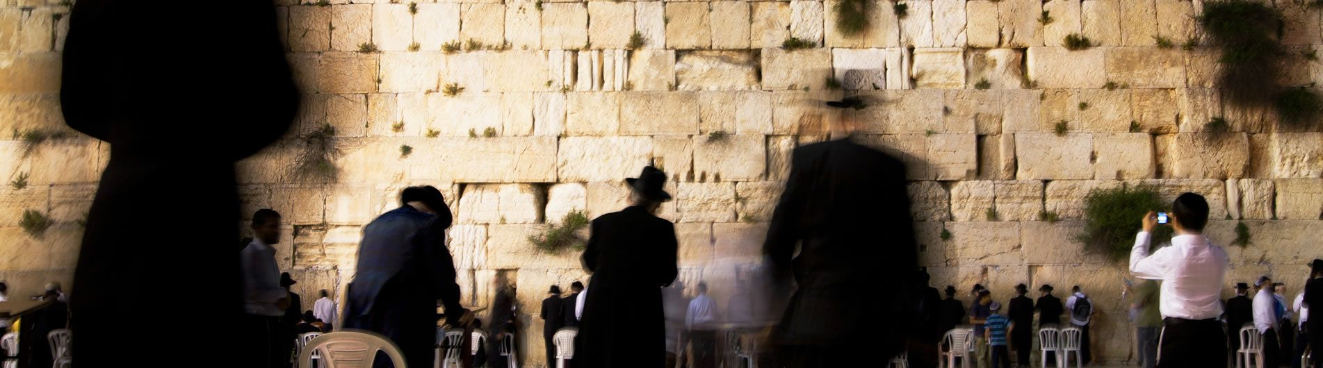 Visit the Western Wall