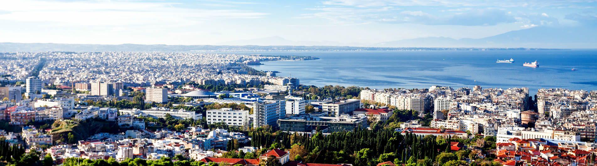 Northern Greece Tour