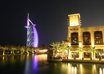Dubai Holidays & Breaks