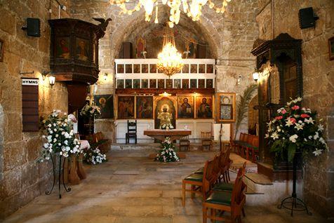 Ayia Kyriaki Chapel, Paphos