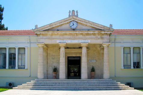 Town Hall, Paphos