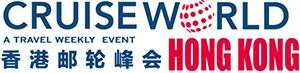 CruiseWorld Hong Kong