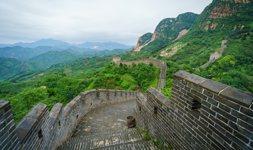Tianjín, China