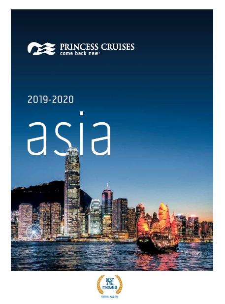 Princess Cruises: Asia 2019