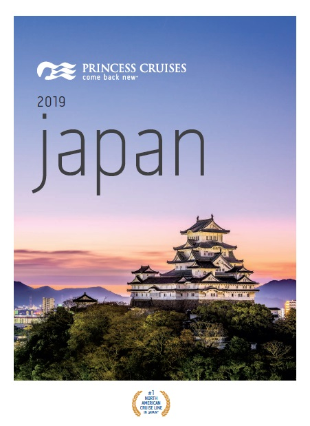 Princess Cruises: Japan 2019