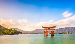 Crucero por Hiroshima en Japón