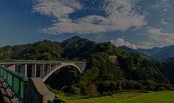 Crucero por Miyazaki en Japón