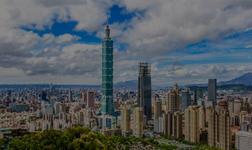 Crucero por Taipei en Taiwán