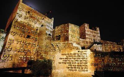Sound & Light Show - Jerusalem