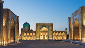 Nat Geo The Silk Road: Discovering the Five 'Stans of Central Asia